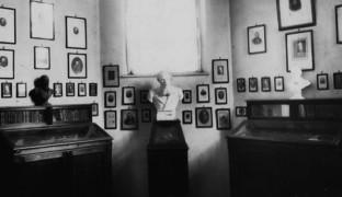 Литературный музей. Между прошлым и будущим