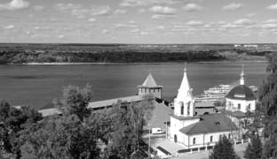 Всемирное наследие. Россия: Нижний Новгород