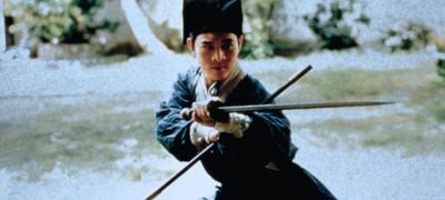Легенда о фехтовальщике II