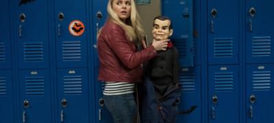 Ужастики 2: Беспокойный Хэллоуин
