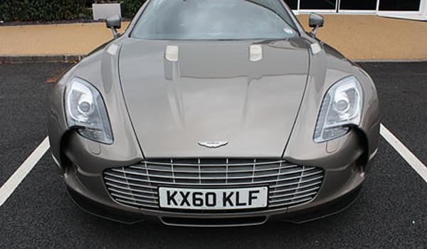 Мегазаводы. Aston Martin
