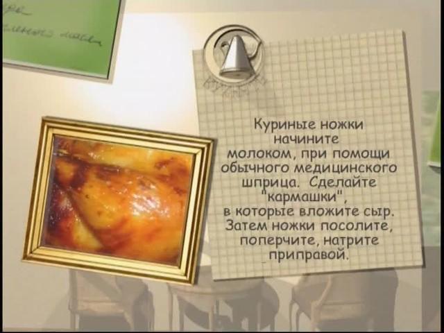 Рецепты от канала кухня тв