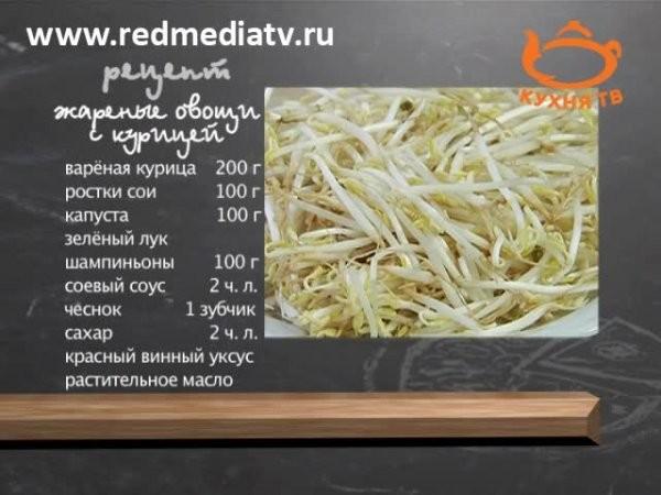 Как варить грибной суп с сушеными грибами рецепт
