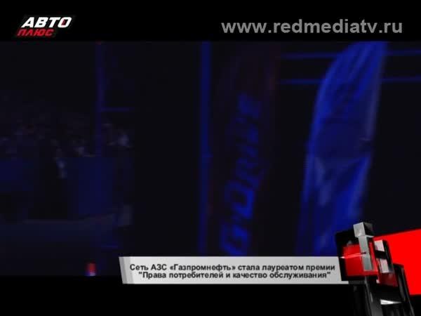 Новости с колес. Выпуск № 1361. 29.07.2015