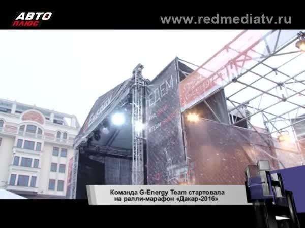 Новости недели. Выпуск № 43. 19.12.2015