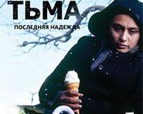 Телеканал «Индия ТВ» приглашает на открытие Московского киноклуба индийского кино