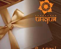 С Днем рождения, «Индия ТВ»!