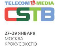 Телеканал «Индия ТВ» примет участие в 17-й международной выставке-форуме CSTB.Telecom & Media'2015