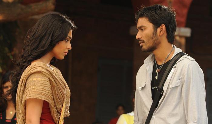 "<a href=""https://www.indiatv.ru/films/39235"">Признание в любви</a>"